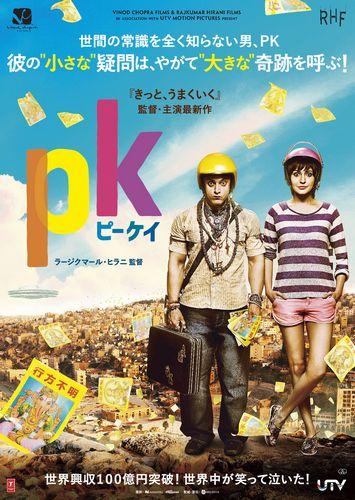 pk_kv_small