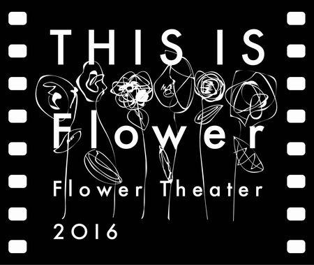 %e2%98%85flower_theater