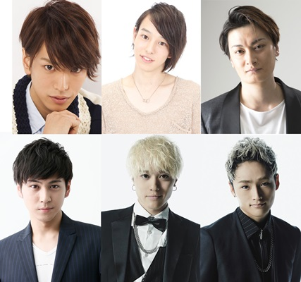 舞台『私のホストちゃん REBORN』 黒羽麻璃央、杉江大志、井澤勇貴、X4 ...