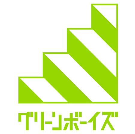 greenboys-stair_logo