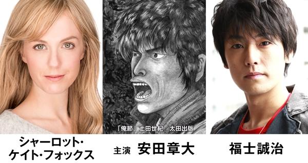 web_orebushi