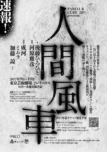 莠コ髢馴「ィ霆・flyer