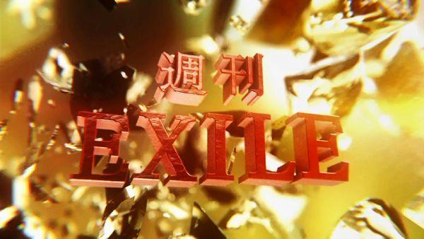 週刊EXILEロゴ (1)