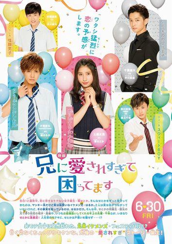 anikoma_teaser_chirashi_ura_0105_ol