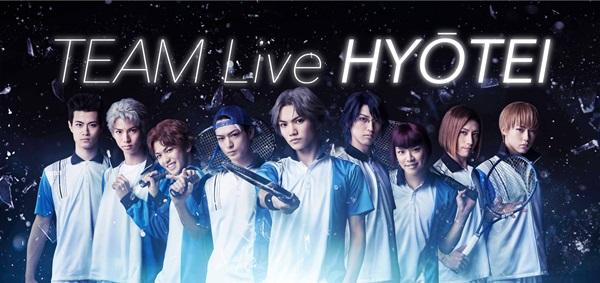 tennis_tl_hyotei_kv-002