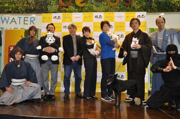 「猫忍」猫の日イベントオフィシャル写真2