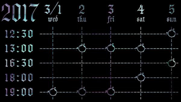 【アルカナ0】星取表