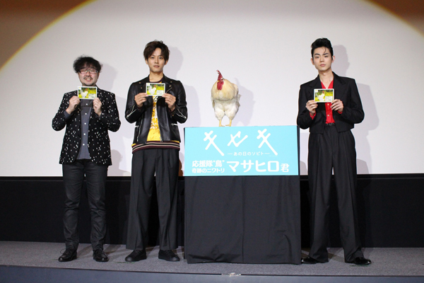 smallキセキ大阪舞台挨拶(左から兼重淳監督、松坂桃李、菅田将暉)