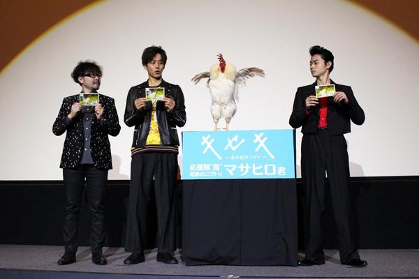 smallキセキ大阪舞台挨拶2(左から兼重淳監督、松坂桃李、菅田将暉)