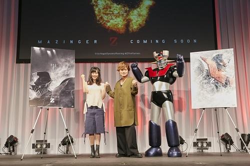 オフィシャルスチール『劇場版マジンガーZ』(仮題)の起動記念イベント