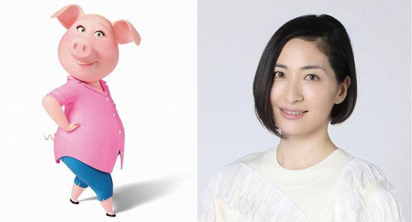 ロジータ・坂本真綾さん
