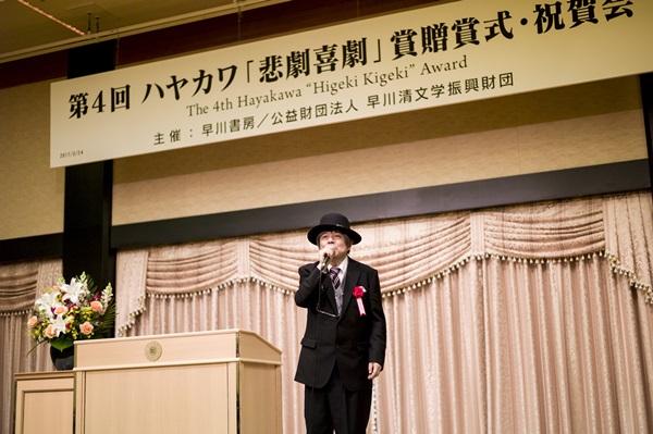 早川贈賞式