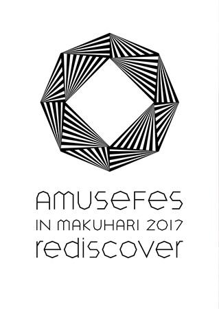 AmuseFes2016ロゴ