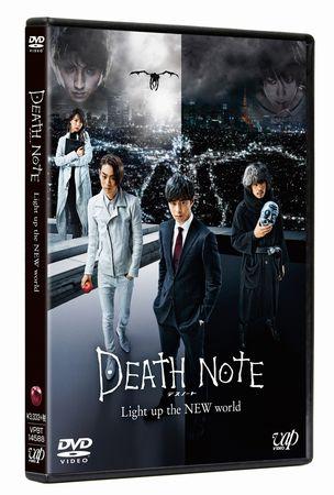 DN2_sell_DVD_3D s