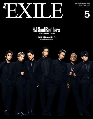 H1-H4 EXILE 110