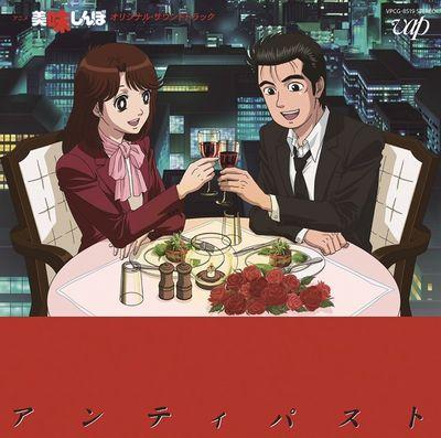 H1_2017_oishi_anime_cmyk s