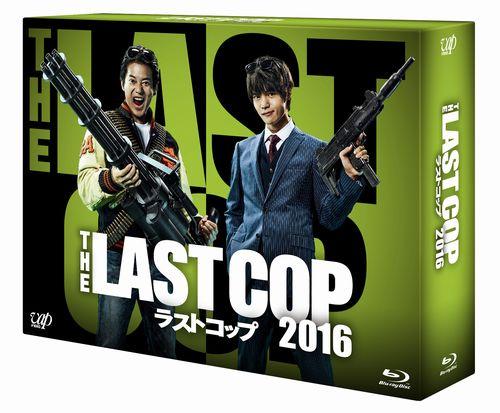 LASTCOP2016_rittai_BD