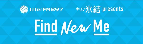 find_logo