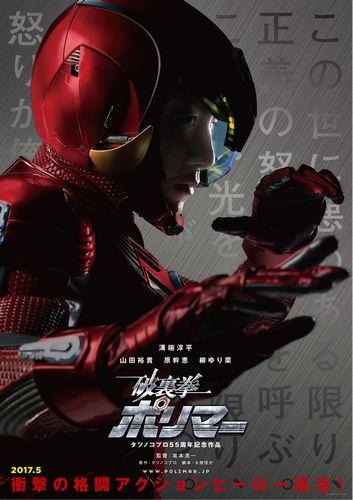 1201_teaser_poster