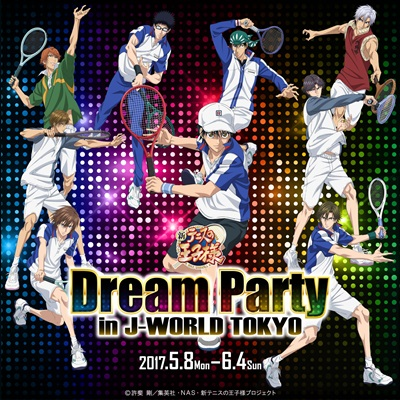 DreamParty_イベントKV