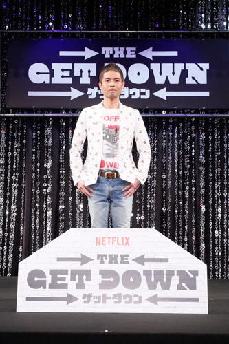 Get-Down2sjpg