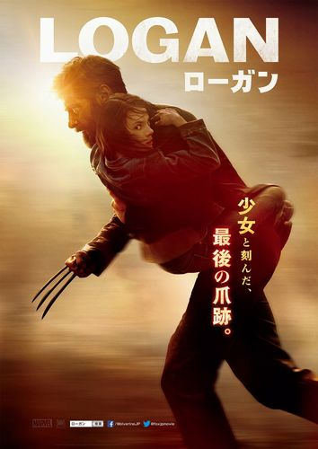 Logan_JAPAN_Launch 1Sheet_最終