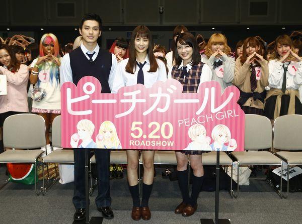 0508『ピーチガール』 イベントオフィシャルスチール_メイン