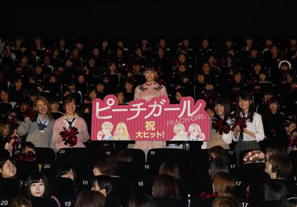 0530『ピーチガール』大ヒット御礼舞台挨拶オフィシャルスチール1