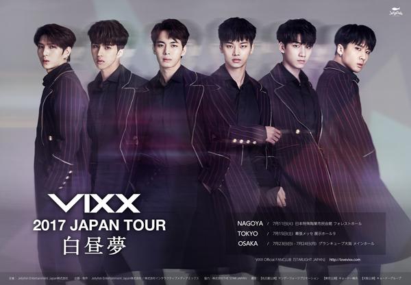 2017-VIXX-JAPAN-TOUR