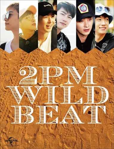 2PM-WILD-BEATs