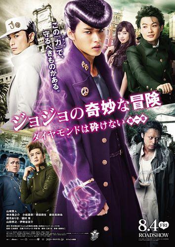 JOJO_MAIN_poster_0528_ol
