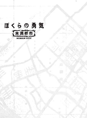 bokuranoyuki_box_2Ds