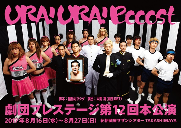 12【UUB告知用】prestage-RGB