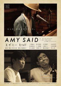 AMY-SAID_leaflets05