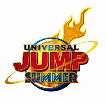 USJ_JUMP_summer_logo