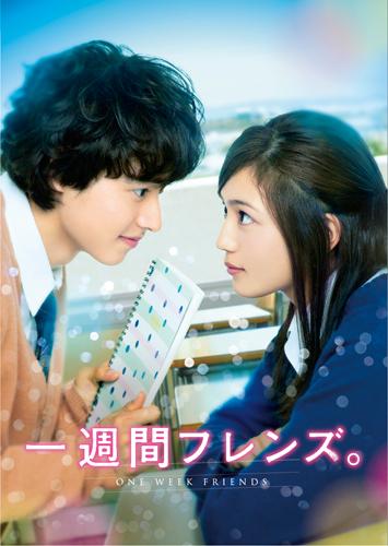 ichifurebox1