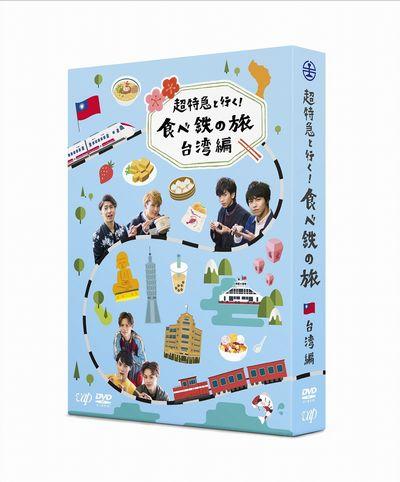 tabetetsu_rittai_DVD (蟆・