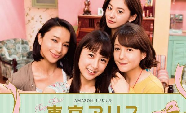 tokyoalice_teaser_4shot_insta_PR