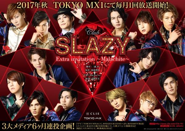 slazy_a4_2s