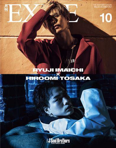 月刊EXILE10月号_表紙