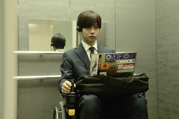 WEB用_亜人_サブ06(PC壁紙画像・携帯待受画像には使用できません)
