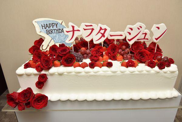 narratage_0823_cake