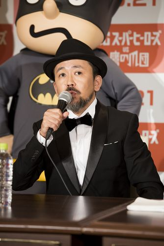 9月21日開催『DCスーパーヒーローズvs鷹の爪団』完成報告会見イベント_5