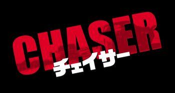chaser_jpn_logo_4C