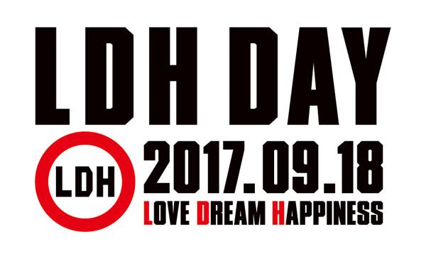 ldhday-logo