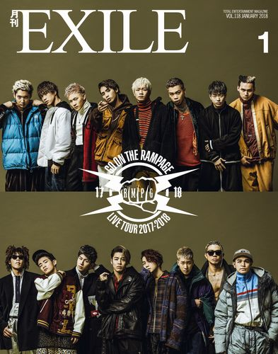 サイズ大/H1-H4 EXILE 118