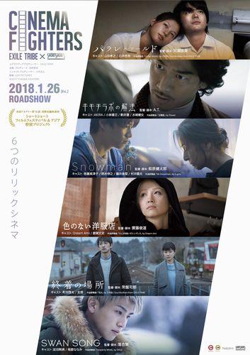 1023_CF_poster