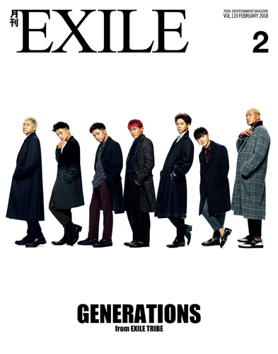 サイズ大_EXILE1802_H1