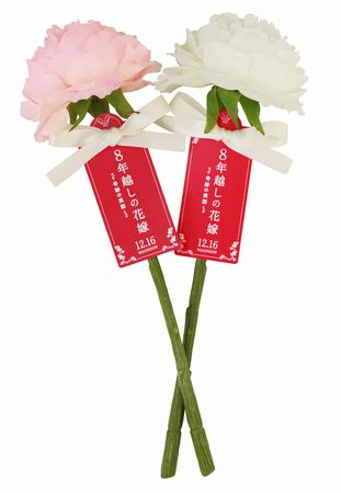 8nen-flowerpen_w_R
