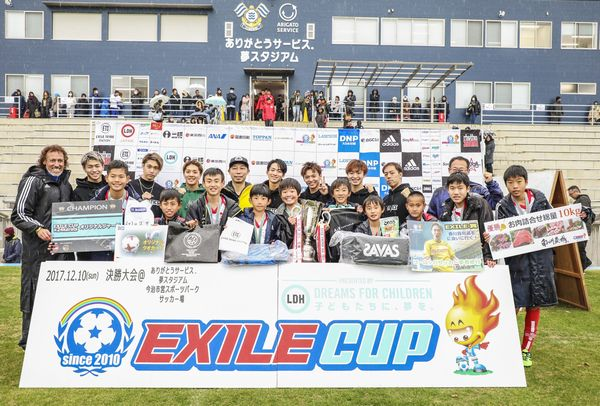 EXILE CUP5